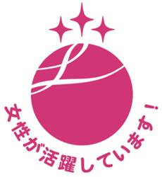 えるぼし(3つ星).png