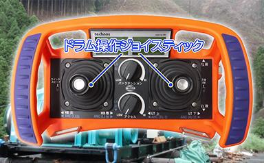 油圧式集材機 FY273